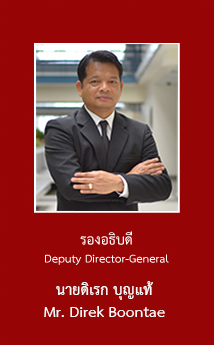 Deputy Director General Fianl3 1